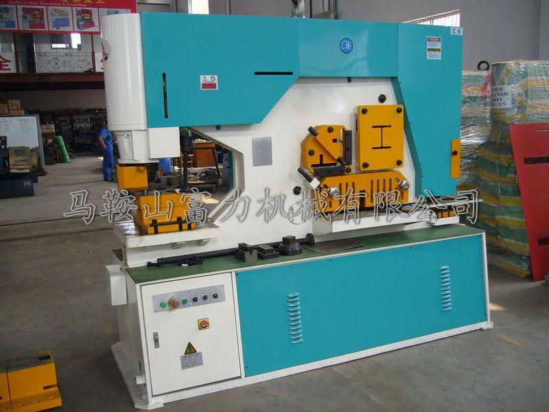 液压联合冲剪机生产厂家