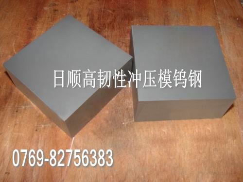 高强度钨钢V30进口钨钢精磨棒 高韧性钨钢板料