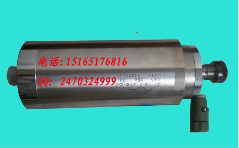 前程主轴电机厂家/前程主轴电机价格/雕刻机主轴电机