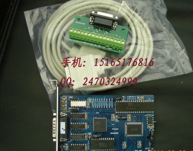 维宏控制系统/雕刻机维宏卡/维宏控制卡