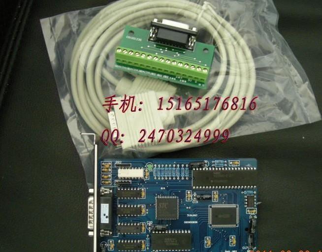 维宏控制卡/3D维宏控制卡/雕刻机专用维宏卡