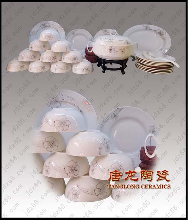 供应精品陶瓷餐具 员工福利餐具 年终礼品餐具 春节礼品餐具