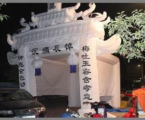 供应晋中灵棚,太原丧事灵棚,北京灵棚