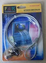 笔记本电脑锁 1.2米笔记本电脑锁 防盗电脑锁 加密电脑锁