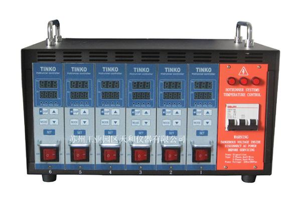 热流道温控卡/热流道温控箱