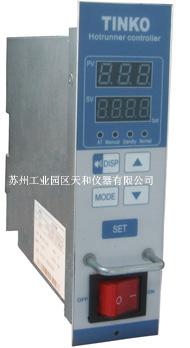 热流道温控卡/热流道温控箱/温控器