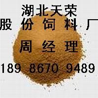【天荣饲料】现款求购大豆麸皮米糠粕等饲料原料