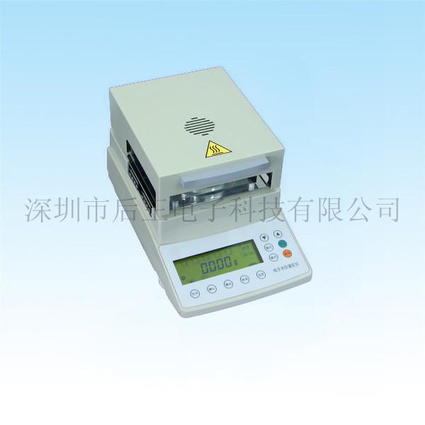 分析仪厂家直供饲料水分测定仪
