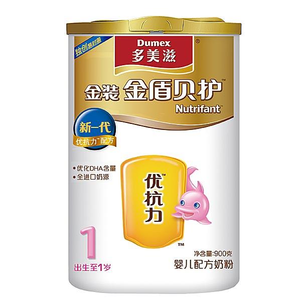 多美滋奶粉批发价格多少钱,奶粉最新最低价格