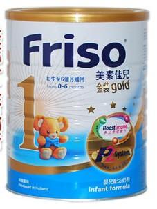 美素奶粉批发价格,最低价格售价
