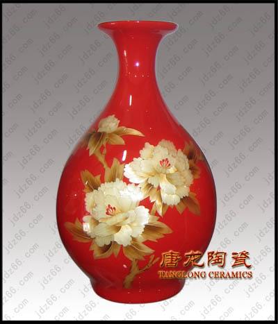陶瓷花瓶家居装饰花瓶新房摆件花瓶批发