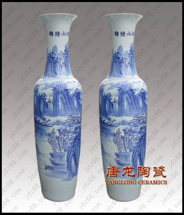 生产供应高档礼品陶瓷大花瓶酒店装饰品大花瓶乔迁之喜大花瓶