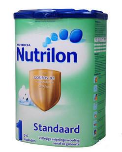 Nutrilon牛栏奶粉批发价格,批发代购,代销代理网代