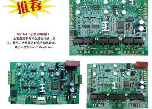 中频炉dlj-6恒功率晶闸管中频电源控制板