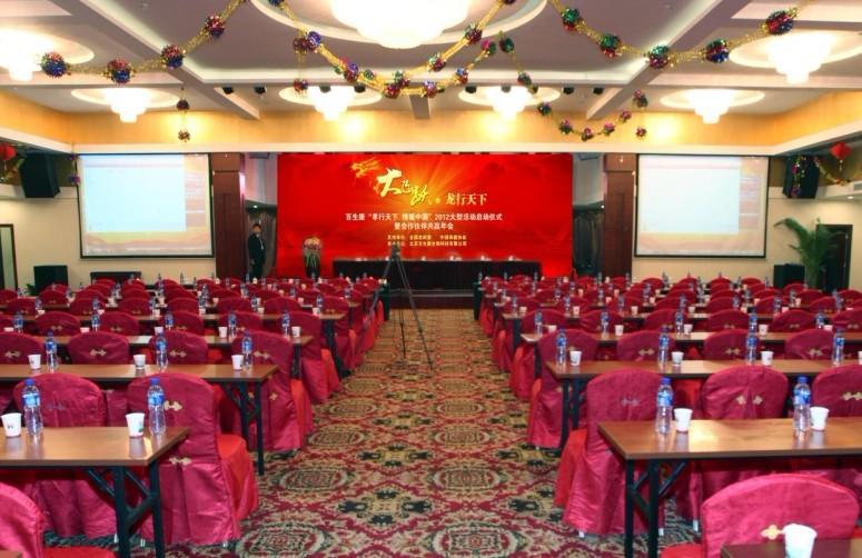 北京展架租赁 北京会场布置 会议展板搭建