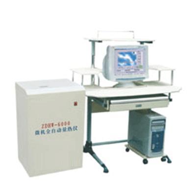 供应煤炭化验 化验设备 全自动微机量热仪ZDHW-6000型
