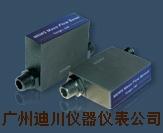 FS微型流量计,广州微型流量计价格,微小气体流量计价格