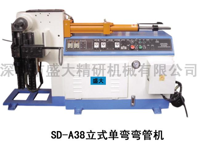 供应SD-A38M立式单弯弯管机,山东弯管机弯管机佛山弯管机