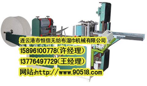 价格便宜的全自动湿巾包装机■湿巾包装机