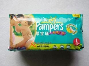 批发妈咪宝贝 好奇超薄婴儿纸尿裤 纸尿片