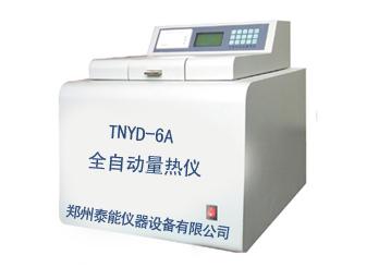 重油热值全分析量热仪