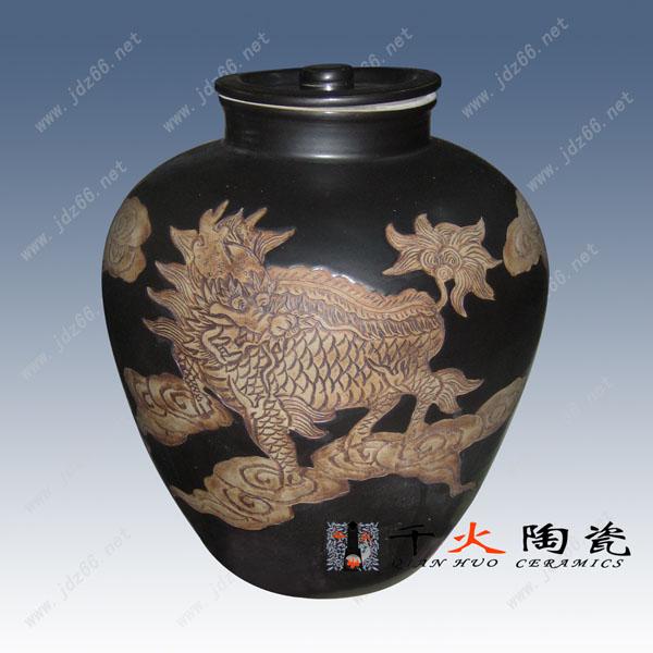 陶瓷酒坛 定做酒瓶 青花酒缸 大酒缸