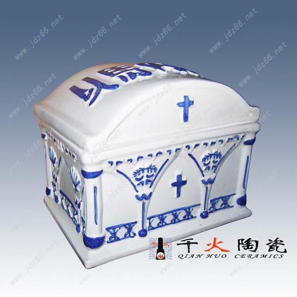 青花瓷青花瓷棺材青花瓷骨灰盒青花瓷骨灰罐景德镇青花瓷