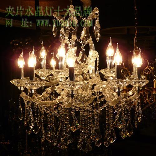 水晶灯|欧式蜡烛水晶灯