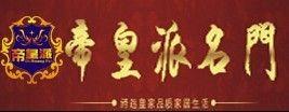 实木门.实木复合门.广东佛山十大品牌实木门