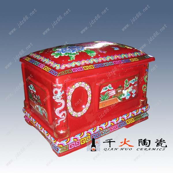 寿盒骨灰盒陶瓷殡葬用品迁坟用品下葬用品陶瓷骨灰盒