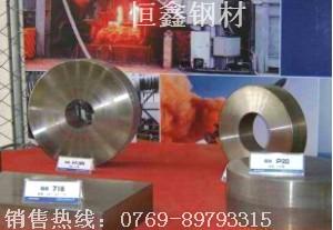 软磁合金1J40、1J06、1J12成分¥价格