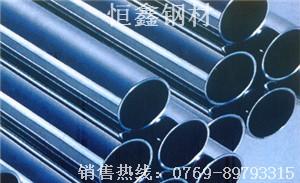 软磁合金1J38、1J36、1J17电磁阀材质
