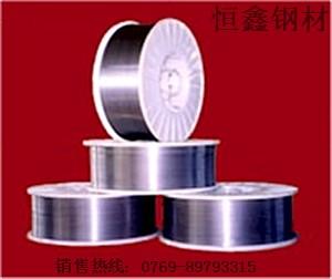 软磁合金1J87、1J88、1J89化学性能