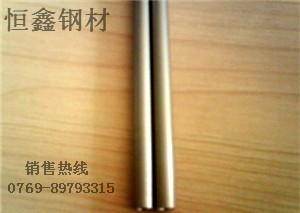 变形永磁合金2J10、2J11、2J12钢带价格