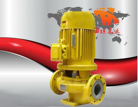 GBF型衬氟塑料管道泵