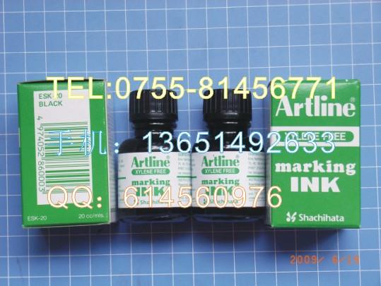 批发日本旗牌ESK-20油性箱头笔墨水、记号笔墨水