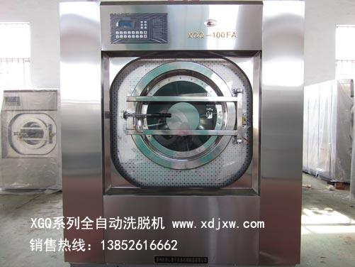 全自动洗脱机|布草洗涤设备|客房床单清洗成套设备