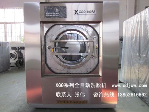 酒店洗涤设备|洗床单设备|洗衣房洗布草设备