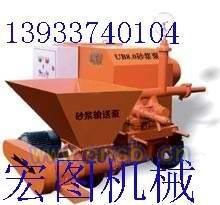 任县砂浆泵展示  双排量砂浆输送泵 液压防爆3.5型灰浆泵