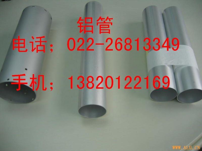 广东方铝管,6061铝管,3003纯铝管