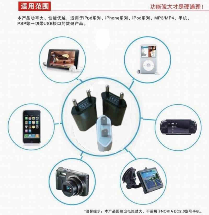 照明 充电器 应急充电器 订阅  旅充: 一,产品特点: 1,变压器指示达