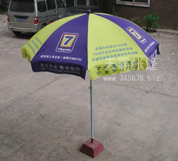 太阳伞制作,太阳伞定做,太阳伞印字,活动太阳伞,户外太阳伞