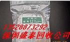 氧化亚镍回收氢氧化锂回收13528873292