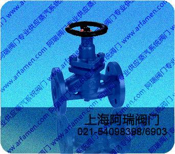 UJ41H法兰式柱塞阀 柱塞截止阀 铸钢柱塞阀