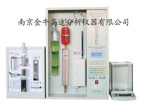 铸铁元素分析仪,碳硫分析仪