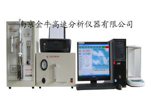 碳硫化验设备/钢铁材料碳硫化验仪器
