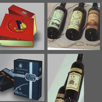 深圳酒包装厂家-深圳酒类包装&葡萄酒包装价格