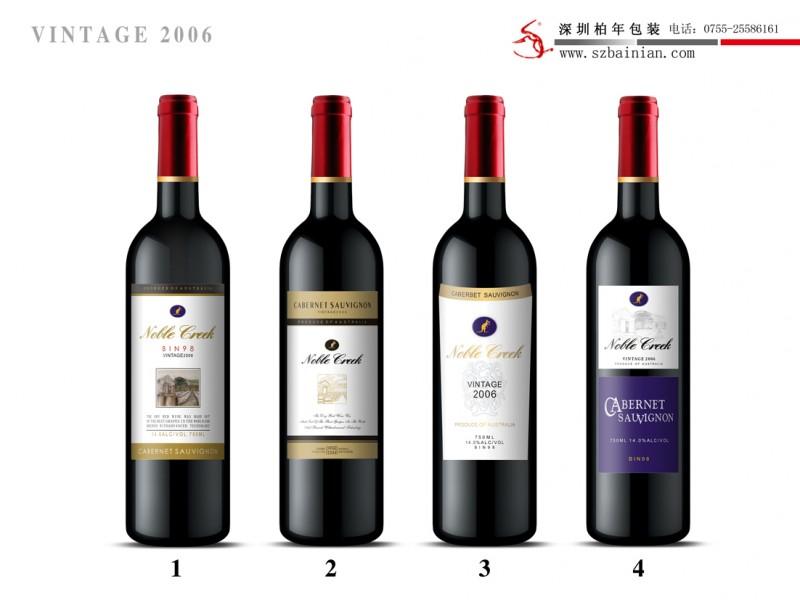 红酒酒标设计瓶帖印刷厂家-深圳红酒包装
