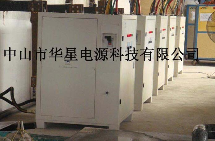 阳极氧化电源、阳极氧化整流器、铝型材氧化专用整流器