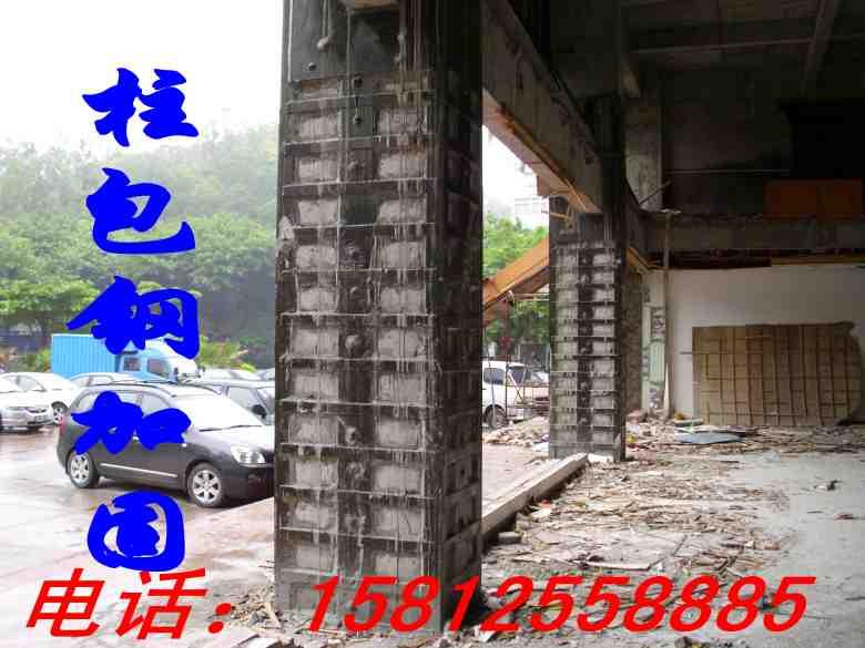 惠州加固公司